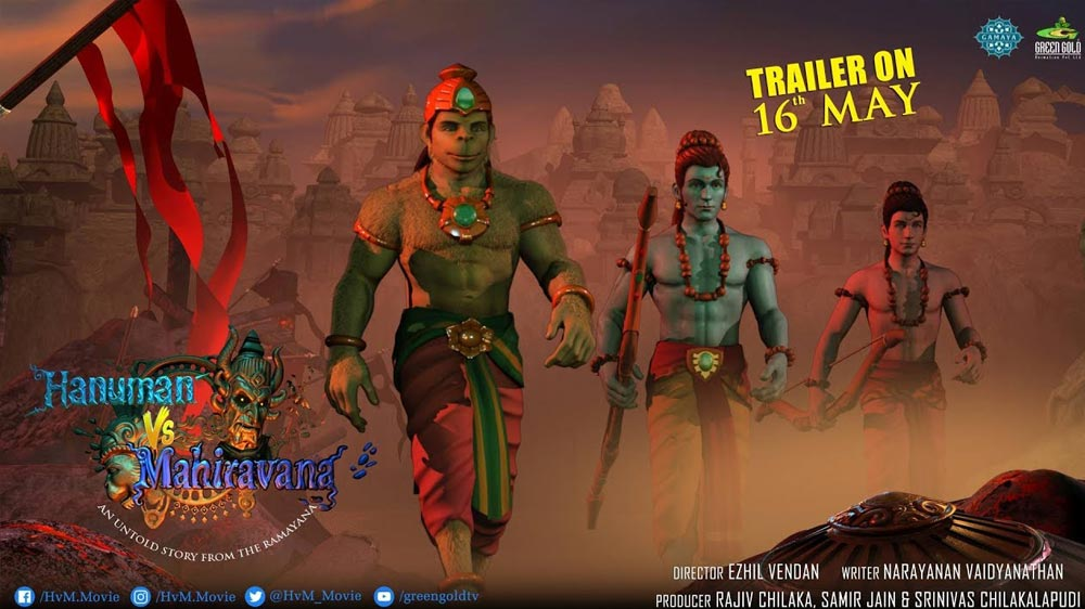 Green Gold to launch trailer for Hanuman vs Mahiravana