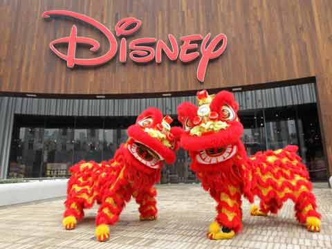 Disney flagship store in China