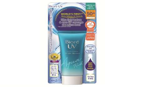 Japan's Sunscreen Brand Biore Launched in India