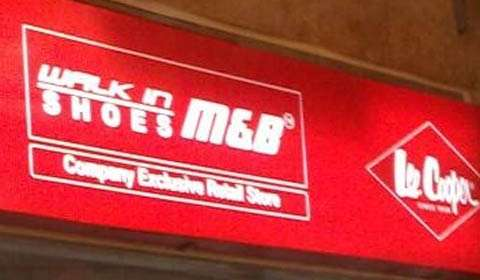M&B Footwear plans to raise Rs 100 cr to scale-up in India