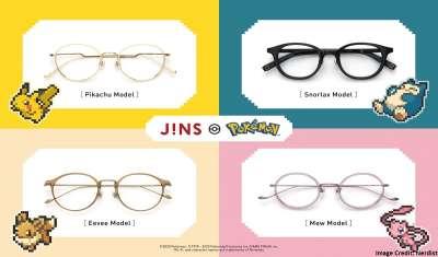 Pokémon-Themed Eyewear Coming To JINS