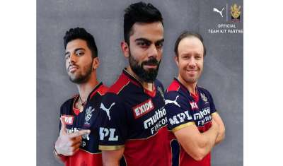 Puma Becomes Official Kit Partner of RCB this IPL Season