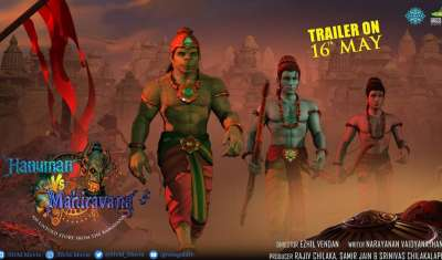 Green Gold to launch trailer for Hanuman vs Mahiravana