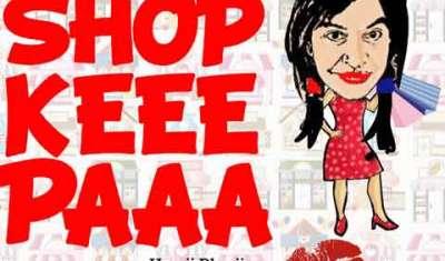 Shopkeeper Gaurav Gera marks Brand Licensing 2015 debut